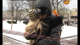 Можно ли обнять полицейского? Экстренный вызов 112