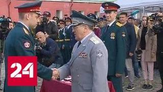 видео: Выпускники Военно-медицинской академии принесли клятву Гиппократа