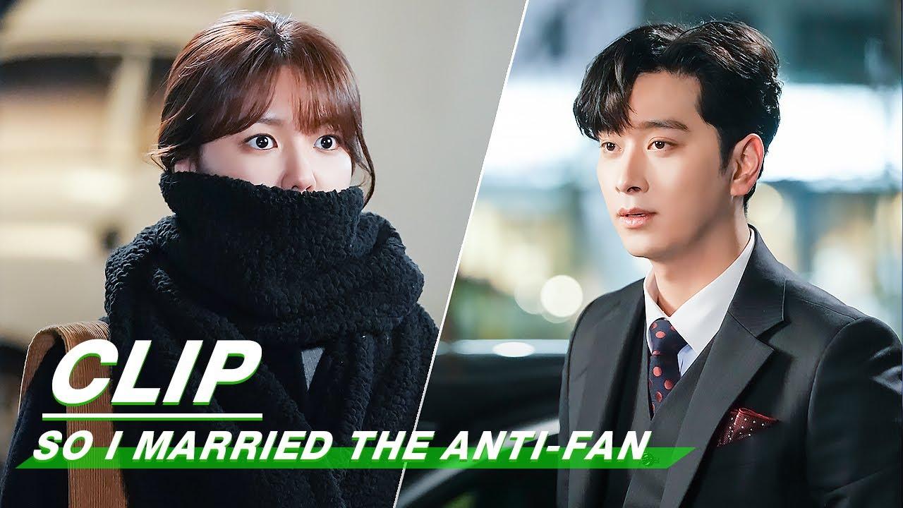 Clip: Geun-young & Jae-joon Talk About Who-joon | So I Married The Anti-Fan EP14 | 所以我和黑粉结婚了 | iQiyi
