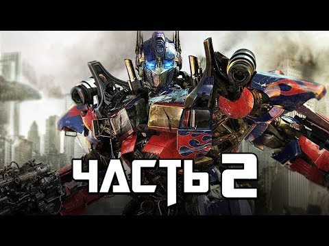 Transformers: Rise of the Dark Spark Прохождение - Часть 2 - Затерянное Хранилище
