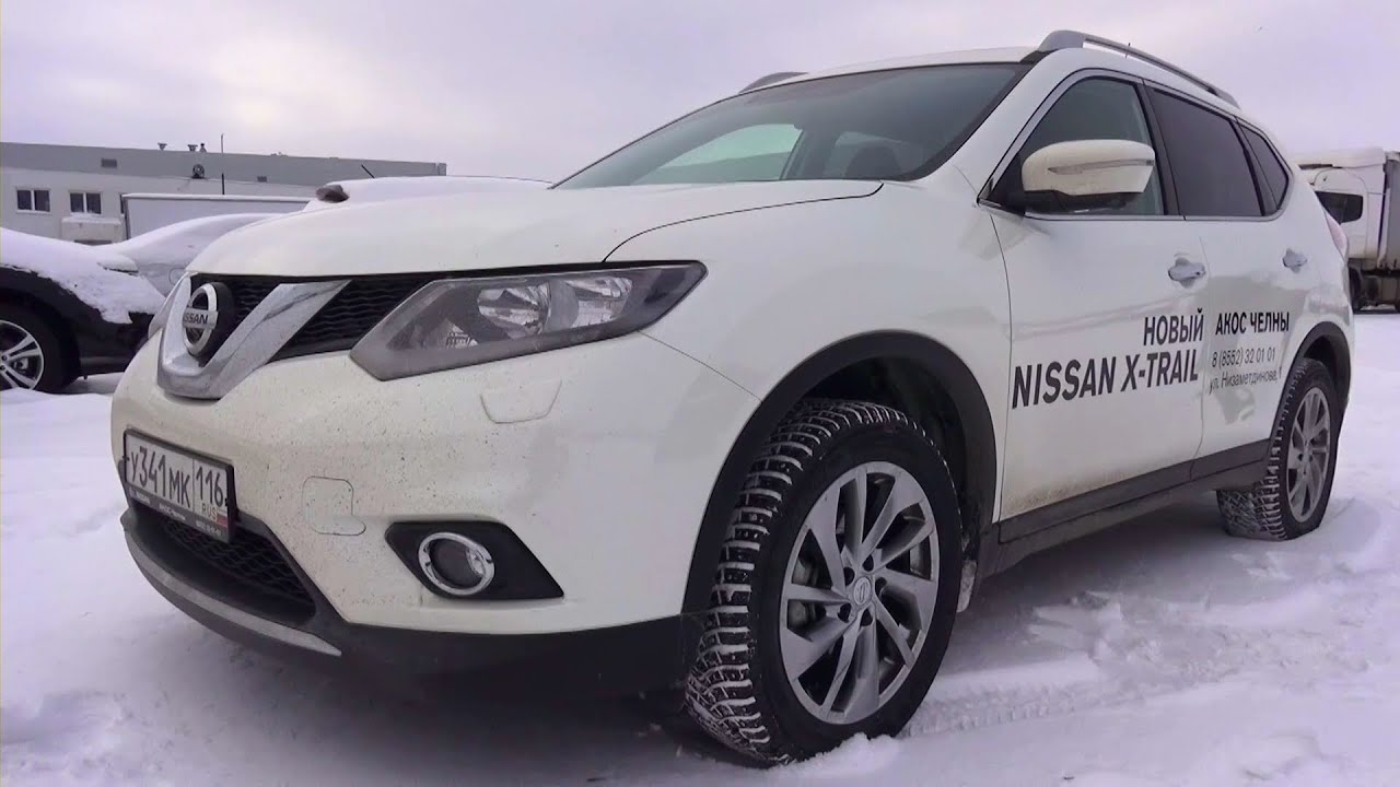 2015 nissan x trail t32 start up engine and in depth. Black Bedroom Furniture Sets. Home Design Ideas