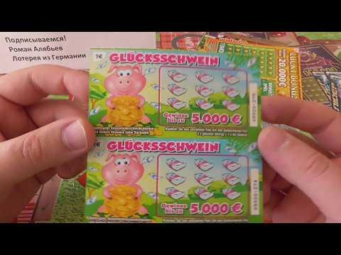 моментальная лотерея 6 букв сканворд
