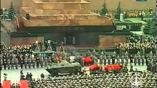 Похороны Брежнева. Фрагмент. Марш Шопена