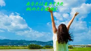 6月9日公開映画【終わった人】主題歌! 今井美樹さん、20枚目のオリジナ...