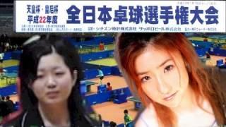 全日本卓球選手権 女S 四元奈生美 vs 高橋尚子