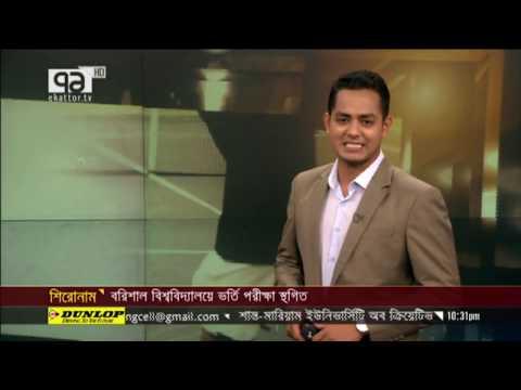 খেলাযোগ ১৩ অক্টোবর ২০১৯ | Khelajog | Sports News | Ekattor TV