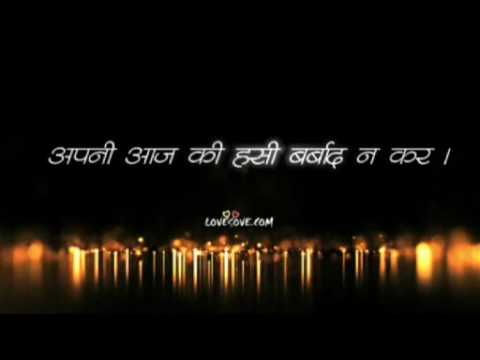 Gujri Hui Zindagi Ko Kabhi Na Yaad Karo - Inspiring Video Message