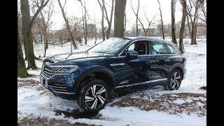 Volkswagen touareg 2019 - честный тест-драйв