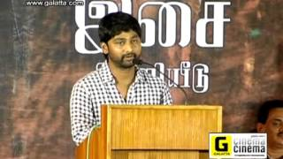 Samar Audio Launch Part 1