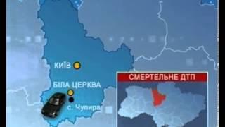 На трасі Київ-Одеса сталося велике смертельне ...