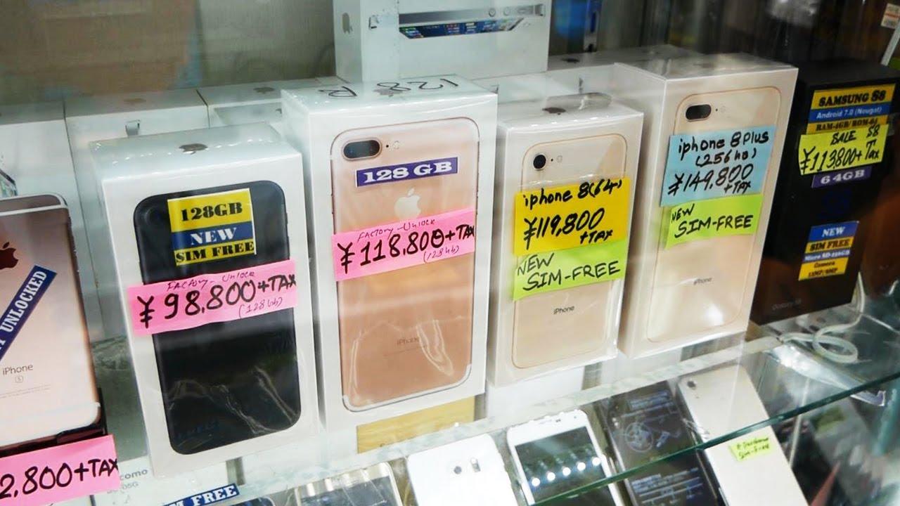 Сколько стоит Apple iPhone 8 в Японии?