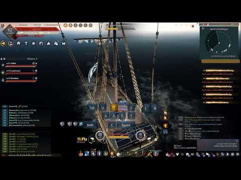 [BDO] Improve Epheria Frigate : Great Sea Exploration Ep.1