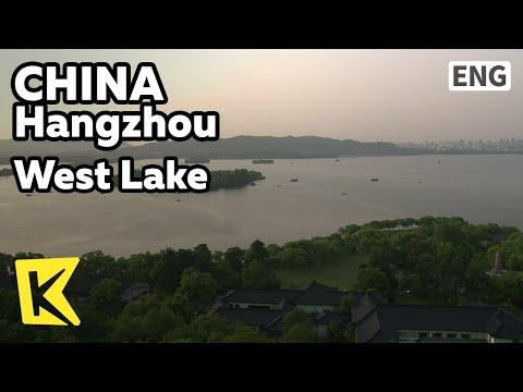 【K】China Travel-Hangzhou[중국여행-항저우]중국인이 사랑하는 관광지, 서호/West Lake/Xihu/Li Bai