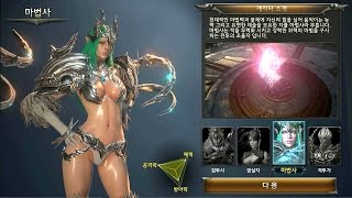 Video Blade 2 - The Return Of The Evil All Class GamePlay Trailer ( Mobile ) download MP3, 3GP, MP4, WEBM, AVI, FLV Juni 2017