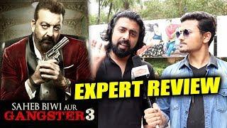 Saheb Biwi Aur Gangster 3 PUBLIC REVIEW By Expert Amarpreet Singh | Sanjay Dutt, Chitrangda