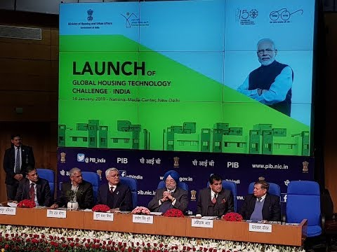 Union Minister Hardeep Singh Puri to launch the Global Housing Technology Challenge – India