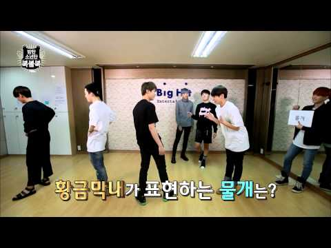 [BTS in NAVER STAR CAST] 방탄소년단의 복불복 #1