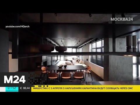 В Москве резко вырос спрос на квартиры - Москва 24