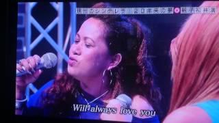 Zendee Rose Tenerefe duet w/her Mom