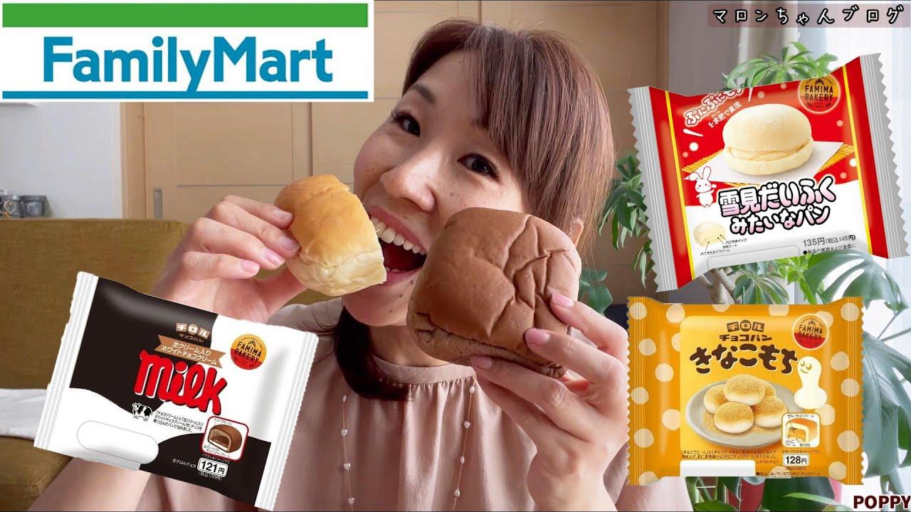 【ダイエット中注意】ファミマ限定チロルチョコパン♡可愛すぎて気が付いたら買ってしまってた…!
