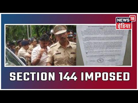 "breaking-|-karnataka-congress-crisis:-'section-144-imposed-outside-mlas-hotel,-mumbai"""