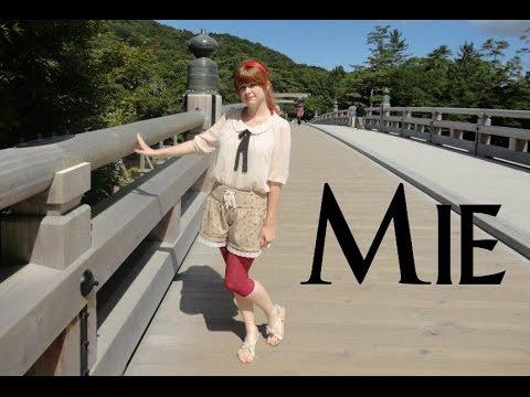 Japan: Mie Trip (2012) - Reupload