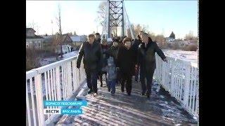 В поселке Борисоглебский открыли новый мост(Новый мост вместо унесенного во время наводнения деревянного открыли в поселке Борисоглебский. Жители..., 2015-12-29T07:42:09.000Z)