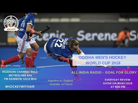 ALL INDIA RADIO- Goal for Glory | ARG vs ENG & AUS vs FRA | #HWC2018  Ep 13