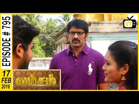 Archana  and her family came to temple for her children s Kathukuthu 1:37 Archana and Muthu doubting Kanjana amma 5:03 Archana send police to watch Kanjana amma 16:00 Madhan creating sympathy in front of Jothika , Jothika introducing her boyfriend to Madhan  20:50 For more updates,  Subscribe us on:  https://www.youtube.com/user/VisionTi... Like Us on:  https://www.facebook.com/visiontimeindia