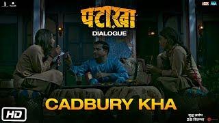 Pataakha | Dialogue | Cadbury kha | Vishal Bhardwaj | Sunil Grover | Radhika Madan | Sanya Malhotra