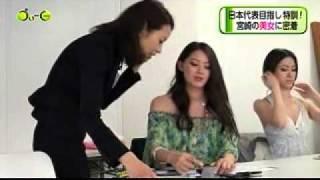 Broadcast of UMK Terebi Miyazaki News Weekly featuring Naomi Kida, ...