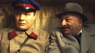 Власик  Тень Сталина 6 серия HD