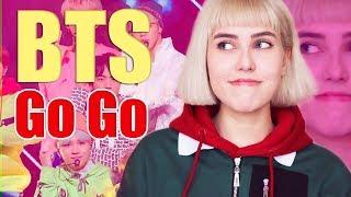 BTS  - Go Go  Go Russian Cover На Русском