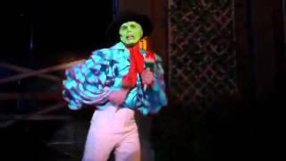 Маска ( фильм 1994г Джим Керри , танец )