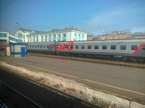 Поезд до Нижнего Новгорода из Кирова и обратно.