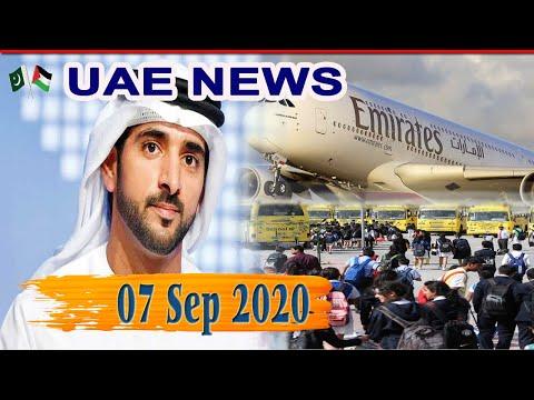 07-Sep | Gulf news | UAE news | Dubai | UAE | Weather | Duba