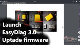 Launch EasyDiag 3.0 How to uptade firmware for online activation all cars