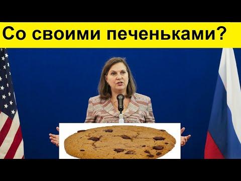 Виктория Нулан приедет в Москву. С печеньками или на халяву?