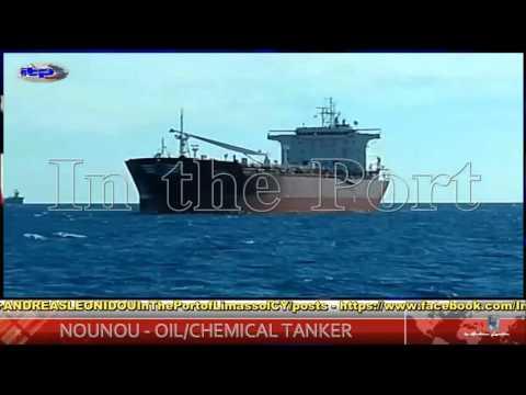 NOUNOU - OIL/CHEMICAL TANKER