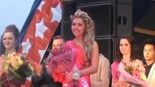 Церемония награждения Мисс Великий Устюг 2014