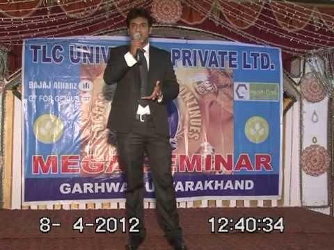 TLC universal Garhwal Group vid