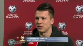 Игроки сборной Украины прокомментировали поражение от Хорватии
