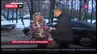 ЖЕСТЬ! ТРАГЕДИЯ в Москве шокировала всех! Новости России Украины сегодня 20.12.2015