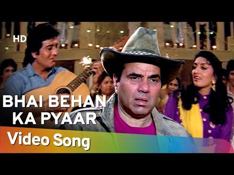 bhai-behan-ka-pyar-with-lyrics-|-भाई-बहन-का-प्यार-|-farishtay-(1991)-|-dharmendra-|-vinod-khanna