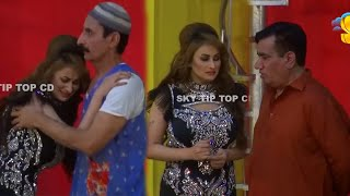 Nasir Chinyoti With Iftikhar Thakur And Amanat Chan Stage Drama Dhilay Aashiq 2019 Full Comedy Clip