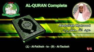 holy-quran-complete-al-quran-juz-1-30-abdullah-matrood-3-1--d8-b9-d8-a8-d8-af--d8-a7-d9-84-d9-84-d9-87--d9-85-d8-b7-d8-b1-d9-88-d8-af