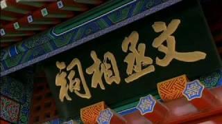 台北故宫07·巧夺天工_5