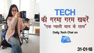 Daily Tech News : 31st Jan 2018   Tech Tak