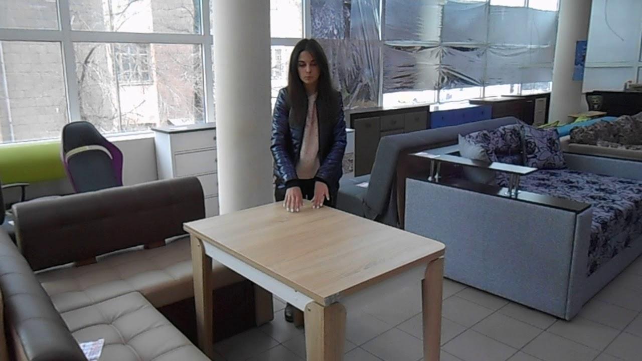 Кухонный раскладной стол Цезарь (Берегиня ). Купить стол в Запорожье