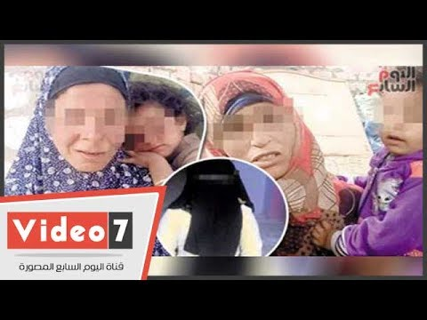 مآسى نساء فى قرى الفيوم..سخرة واغتصاب وزواج مبكر  - 12:21-2017 / 5 / 24